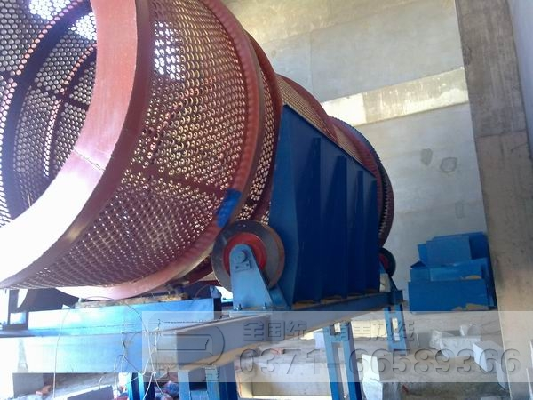 转筒筛洗机