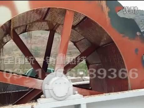 轮斗洗砂机使用现场